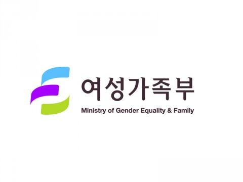 [성명서] 여성가족부의 대전시 '성평등기본조례' 시정요청을 규탄한다!