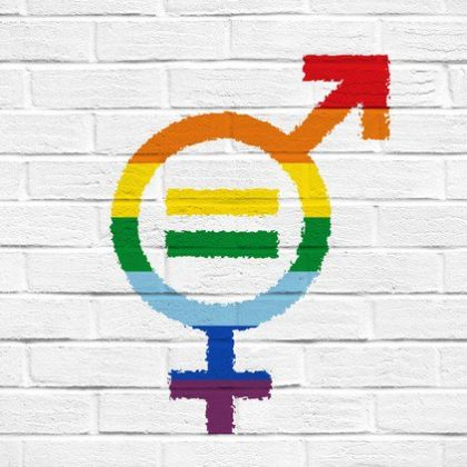 [단독성명] 앗! 장관님 양성평등에 성소수자 첨부가 안 되어 있어