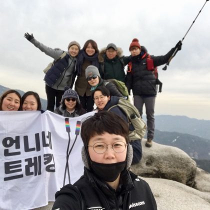 [언니네트레킹] 1월 북한산 족두리봉 후기_2018