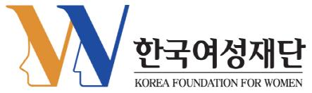 한국여성재단 로고