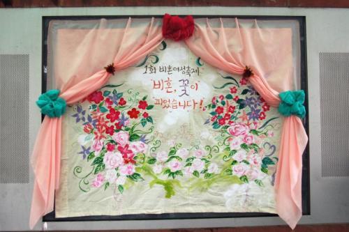 2007_제1회 비혼여성축제