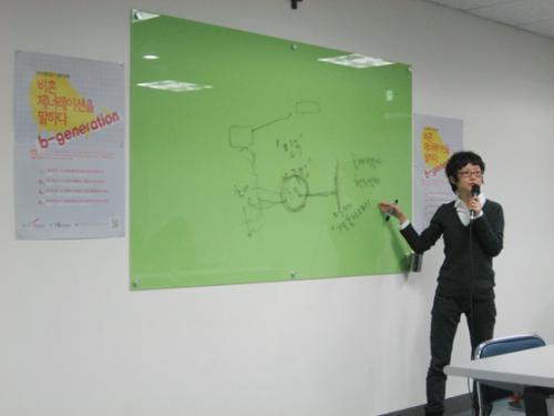 2011_비혼제너레이션