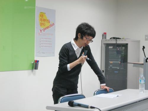 2011_비혼제너레이션12