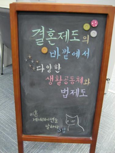 2011_비혼제너레이션4