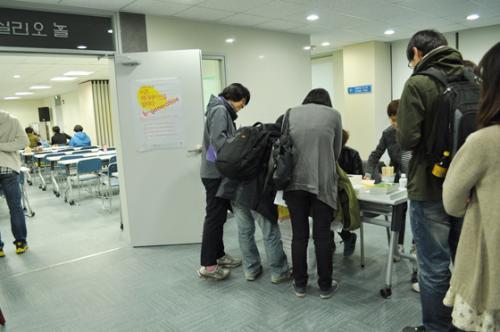 2011_비혼제너레이션3