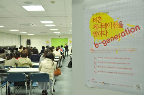2011_비혼제너레이션2