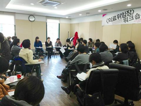 2012_비범한가족-의료위임장워크숍1
