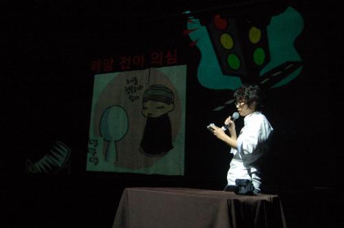 2011_비혼PT나이트8