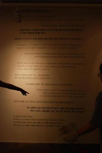 2012_비범한가족-정상가족관람불가16