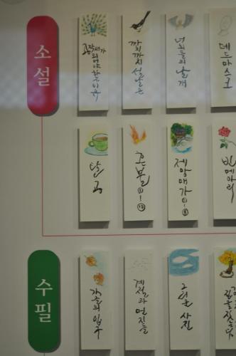 2010_비혼유랑단5