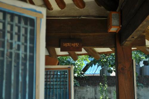 2010_비혼유랑단3