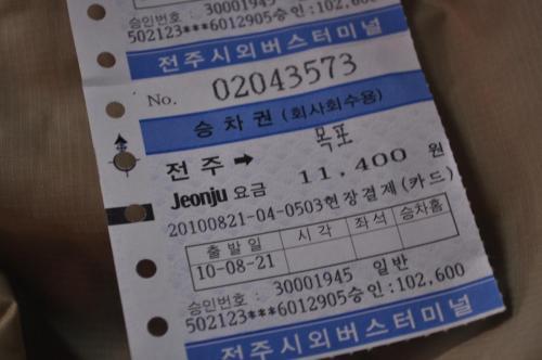 2010_비혼유랑단12