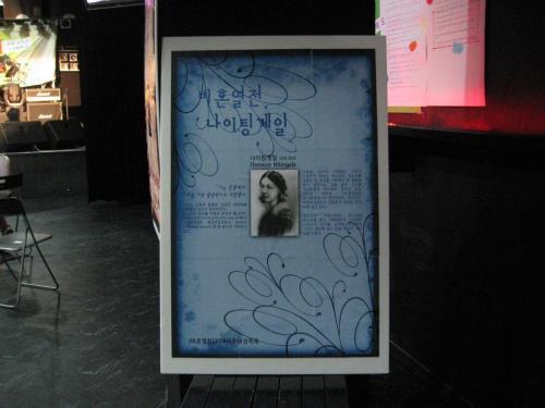 2008_제2회비혼여성축제77