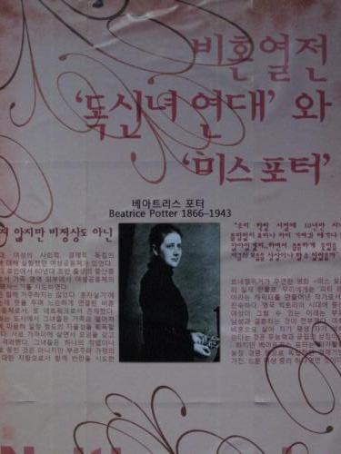 2008_제2회비혼여성축제79