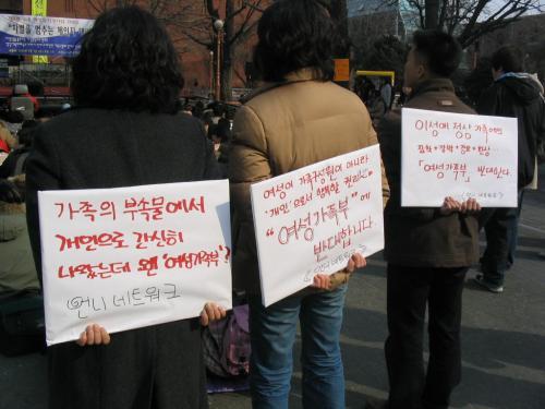 2005_체인지데이4