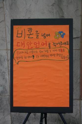 2007_제1회비혼여성축제16