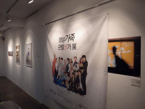 2012_비범한가족-정상가족관람불가8