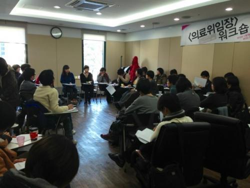 2012_비범한가족-의료위임장워크숍2