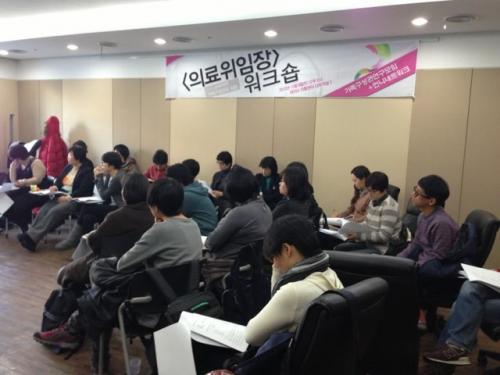 2012_비범한가족-의료위임장워크숍3